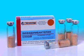 Бифидумбактерин