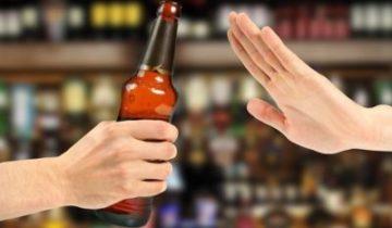 бутылка с алкоголем