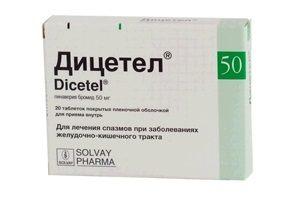 Дицетел