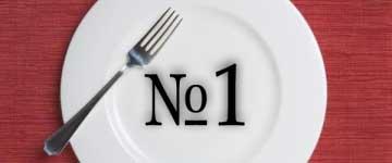 диета номер 1