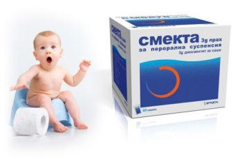 смекта ребенку