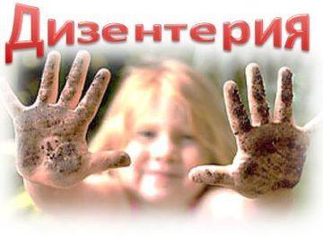 у ребенка грязные руки