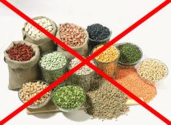 запрет бобовых
