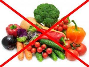 запрет овощей