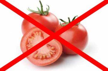 запрет помидоров