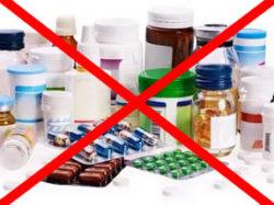 запрет препаратов