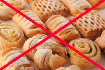 запрет выпечки