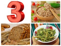 диета номер 3