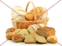 запрет хлеба