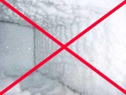 морозилка запрещена