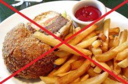 запрет на жаренную пищу