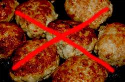 запрет на жирную пищу